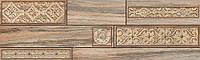 15х50 Керамическая плитка пол  бордюр напольный Bosco