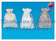 Подарочные мешочки с вашим логотипом (под заказ от 100-500 шт.)