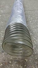 Вентиляційний ПВХ шланг д. 120*0,5