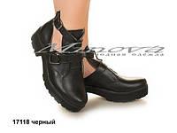 Женские ботинки короткие кожа
