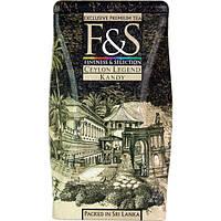 F&S «Kandy» Чёрный цейлонский чай, 200 г