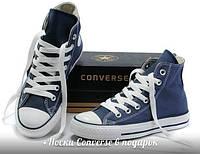 Женские кеды Converse All Star синие высокие (конверсы олл стар)