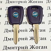 Корпус авто ключа под чип для Fiat (Фиат) с лезвием GT15
