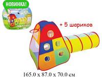 """Палатка 889-175B """"С тоннелем и кольцом для игры в мяч"""