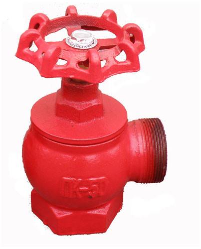 Кран пожарный ДУ50 (ПК50)