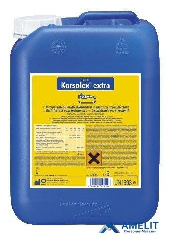 Корзолекс экстра (Korsolex extra, Bode), 5л