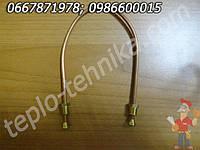 Трубка запальника газовой автоматики Honeywell, Д=4мм