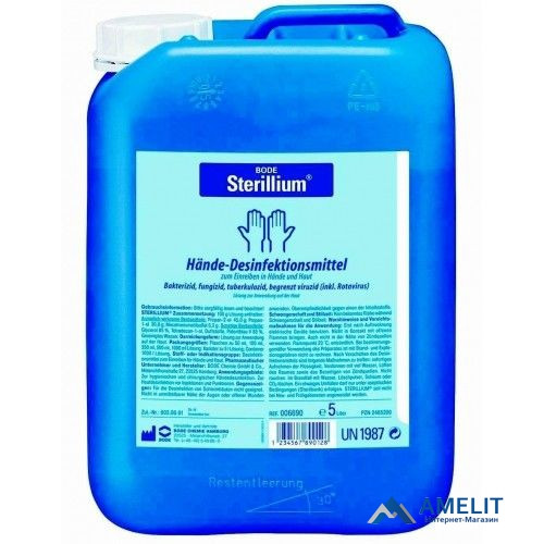 Стериллиум Классик Пур, Боде (Sterillium Classic Pure, Bode), 5л