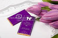 Оригинальные шоколадки в подарок на свадьбе, фото 1