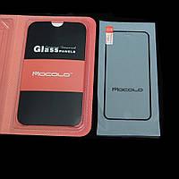 "Загартоване скло Mocolo для iPhone 6 4,7"", 0,33мм з бампером"