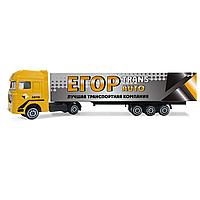 """Дитячий вантажівка з іменним написом: """"Єгор"""""""