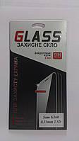 Защитное стекло для телефона iPhone 5/5S