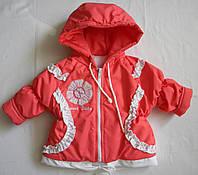 """Куртка детская  для девочки """"Цветочек"""" коралловая  р. 74 см, 80 см, 86 см."""