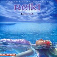 Devid Sun - Reiki Исцеление океаном