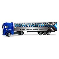 """Детский грузовик с надписью: """"Константин"""""""