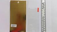 Защитное стекло для телефона Samsung J1 J120H