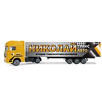 """Дитячий вантажівка з іменним написом: """"Микола"""""""