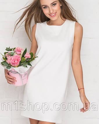 Короткое белое платье без рукавов (2172 sk), фото 2