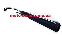 Глушник тип 1 чорний для Viper Active