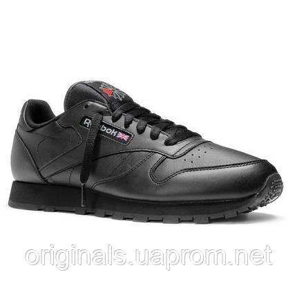 Кроссовки Classic Leather Reebok мужские 2267, фото 2