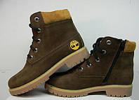 Ботинки зимние подростковые Timberland нубук коричневые T0019