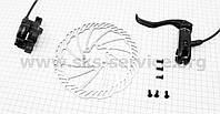 Тормоз дисковый гидравлический передний в сборе 160мм, Helix 7