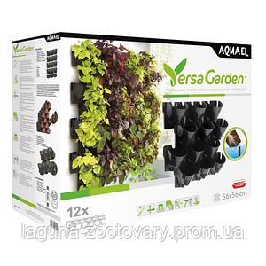Настенный модуль для растений Versa Garden 56x56см
