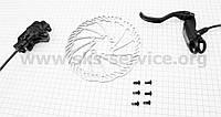Тормоз дисковый гидравлический задний в сборе 160мм, Helix 7
