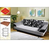 """Удобный диван еврокнижка со спальным местом """"Император Люкс"""""""