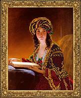 Набор для вышивания бисером Девушка с книгой КИТ 70815
