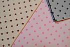 Сменная детская постель Asik Звёздочки: на розовом, сером, кремовом 3 предмета (С-0012), фото 2