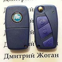 Корпус выкидного ключа FIAT Bravo, Dukato, Scudo, Fiorino  3 кнопки, с лезвием SIP22, крепление батареи сзади