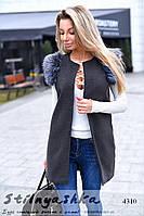 Женская кашемировая жилетка графит с мехом, фото 1
