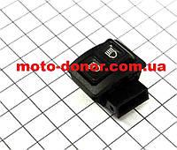 Кнопка - бл/дальний свет 3 контакта для Viper Active