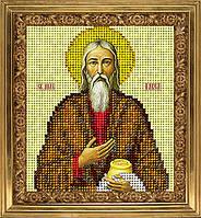 Набор для вышивания бисером Св Павел КИТ 30715