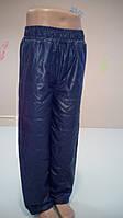 Детские штаны темно-синие на флисе рост 122-128-140