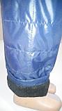 Детские штаны темно-синие на флисе рост 122-128-140, фото 2