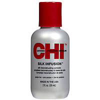 Жидкий шелк CHI Silk Infusion, 59 мл