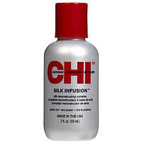 Жидкий шелк CHI Silk Infusion 59 мл
