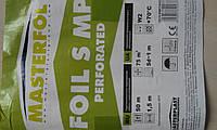 Гидроизоляционная подкровельная плёнка с микроперфорацией MASTERFOL, товар продается в погонных метрах