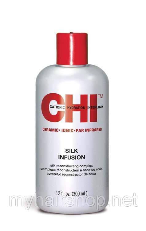 Жидкий шелк CHI Silk Infusion 355 мл