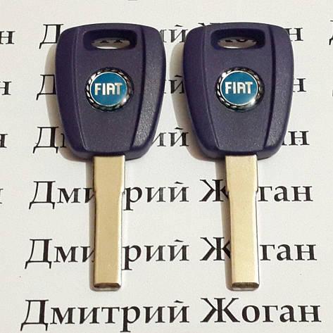 Ключ для Fiat (Фиат) c чипом T5, фото 2