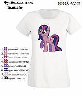 """Детская футболка с рисунком для вышивки бисером """"Твайлайт"""""""