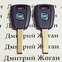 Ключ для Fiat (Фиат) c чипом ID48