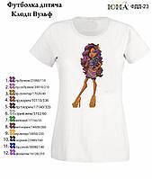 """Детская футболка с рисунком для вышивки бисером""""Клоди Вульф"""""""