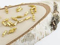Застежка закрутка золото (15мм) (10штук)