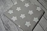 Лоскут ткани №15  с белыми большими звёздами на сером фоне, фото 2