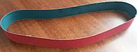 Лента шлифовальная бесконечная Klingspor CS 912 Y 50x1500 P150