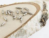 Застежка закрутка серебро (15мм) (10штук)