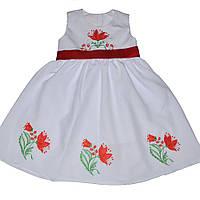 Платье Лилия детское для девочки